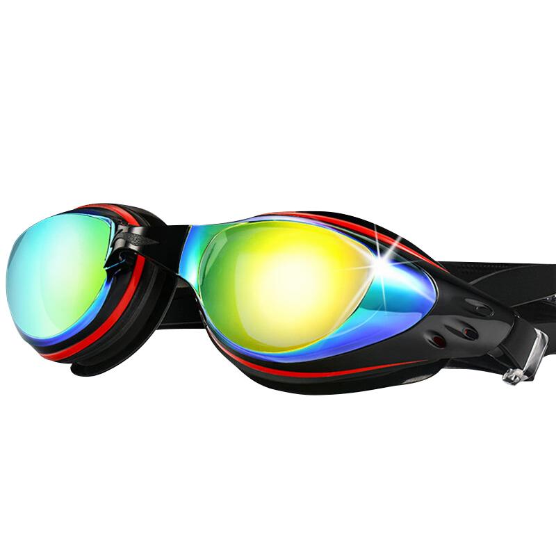 LI-NING Покрытие черного цвета 250 ° По умолчанию очки плавательные larsen s45p серебро тре