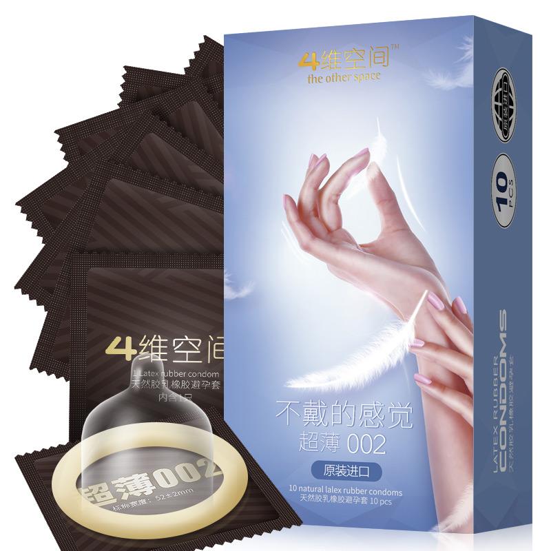 JD Коллекция Ультратонкий 002 дефолт ключ ооз тонкий сладкий фруктовый презерватив пакет презерватив 9