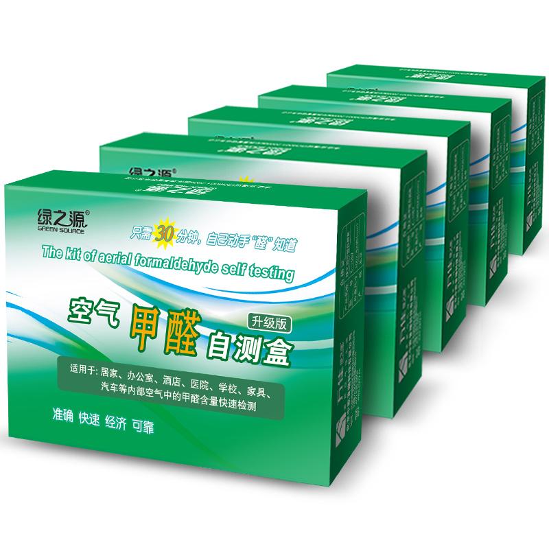 JD Коллекция самопроверки коробка Качество воды дефолт зеленый источник воздуха e steward формальдегидный детектор home 4 0 tvoc сухое и влажное время формальдегид означает переносной датчик воздуха