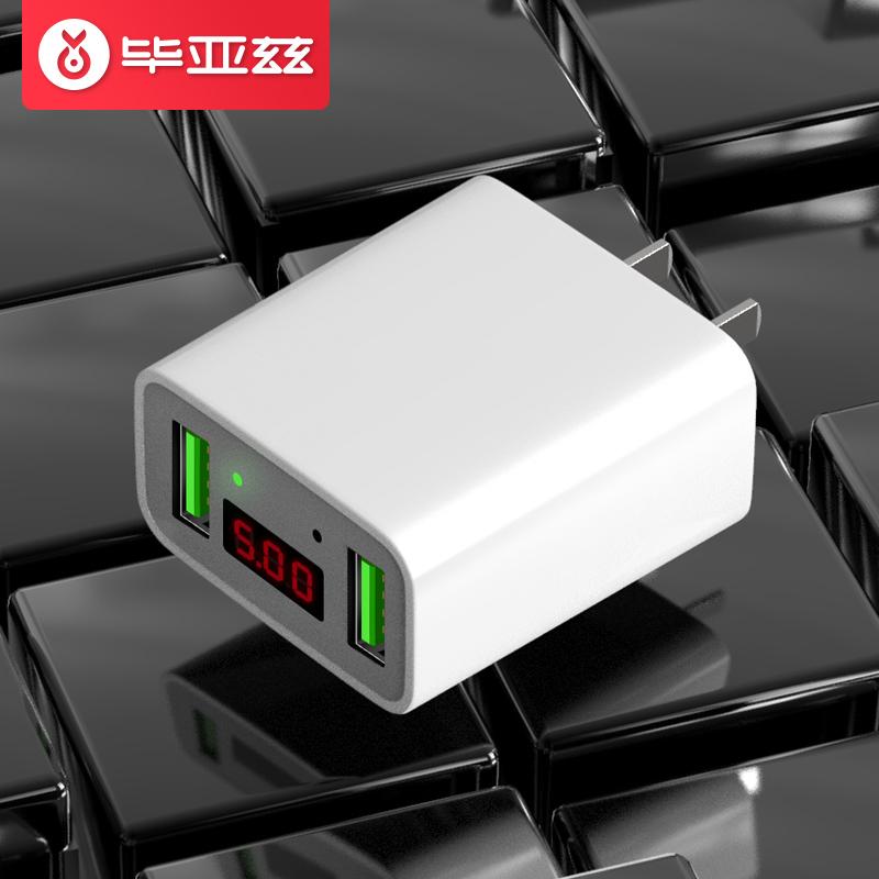JD Коллекция mini dual usb car cigarette lighter charger white