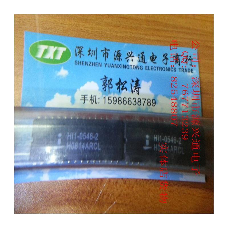 IC free shopping 10pcs lot tc5043p dip 100