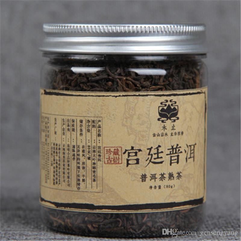 Чай Yunnan Puerh king tea 2012 lao man e golden bud small tuo cha 60g china yunnan menghai chinese puer puerh ripe tea cooked shou cha premium