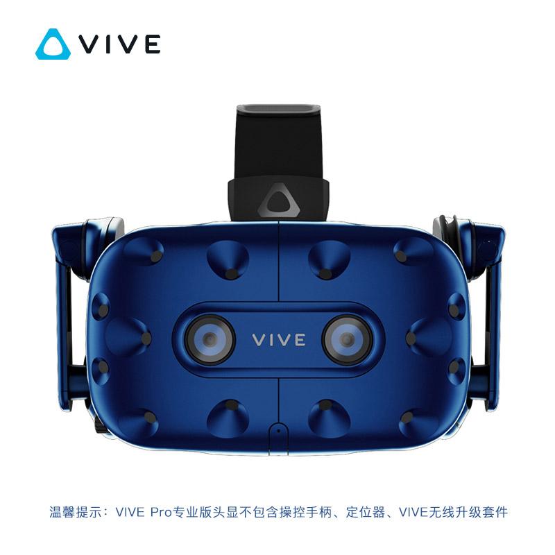 JD Коллекция VIVE Pro Professional Edition дефолт буря смарт зеркало маленького m vr очки сноуи уайт очистители специально для версии