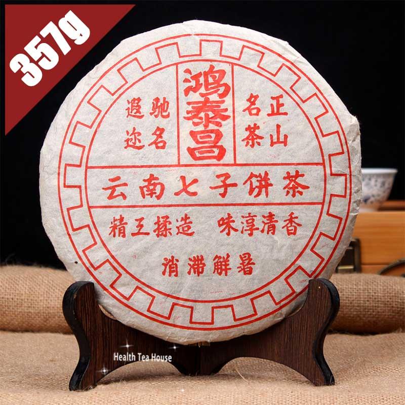 FullChea спелый чай 2006 год yunnan puer cake shu pu er 100g long dao ripe puerh tea cake aged puerh лучший органический чай