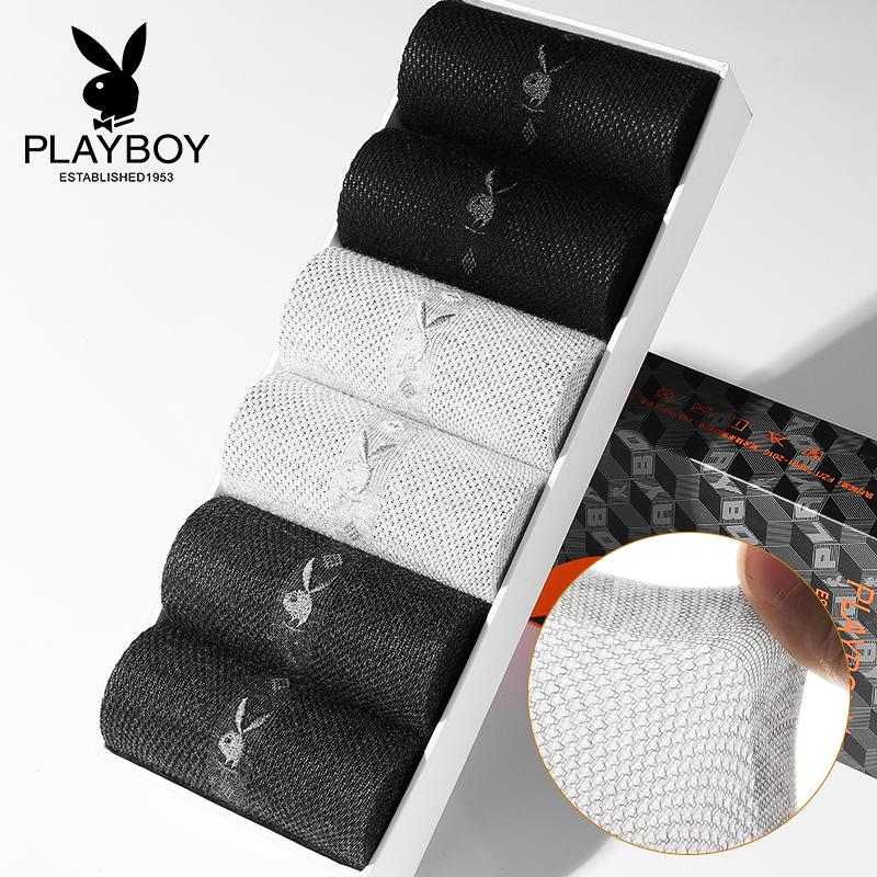 PLAYBOY Черные две темно-серые две светло-серые две комбинации Средний код