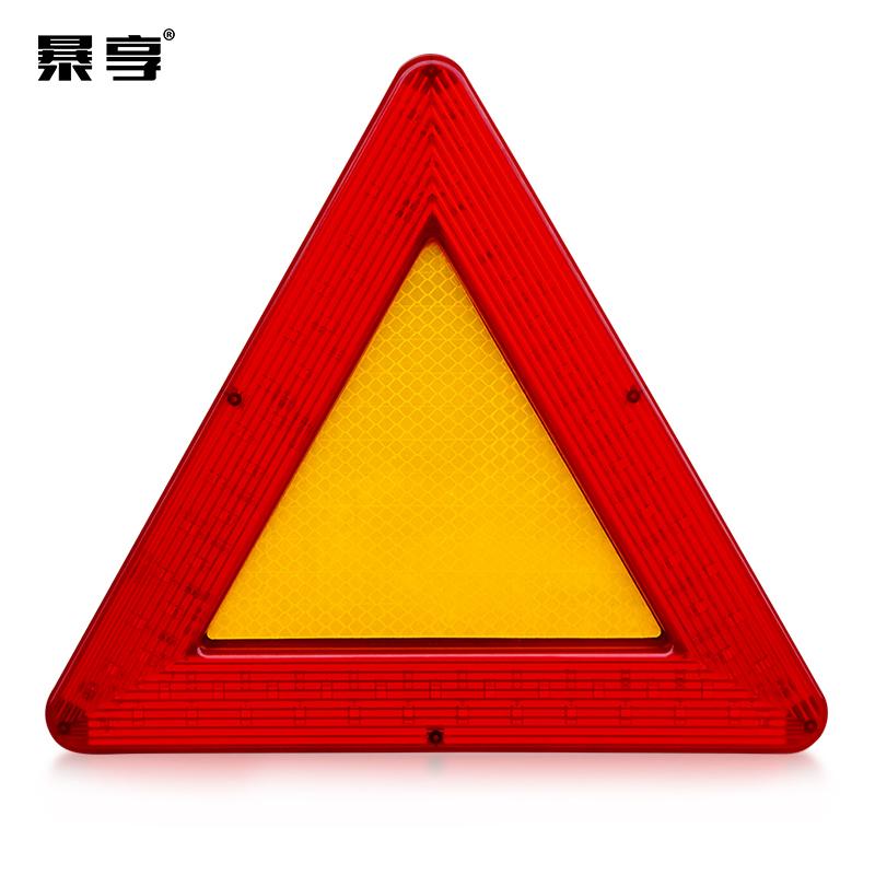 JD Коллекция Автомобильные аксессуары Знак остановки треугольника знак аварийной остановки avs wt 002