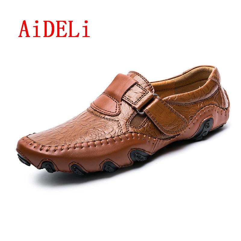 AiDELi Коричневый цвет 75 ярдов