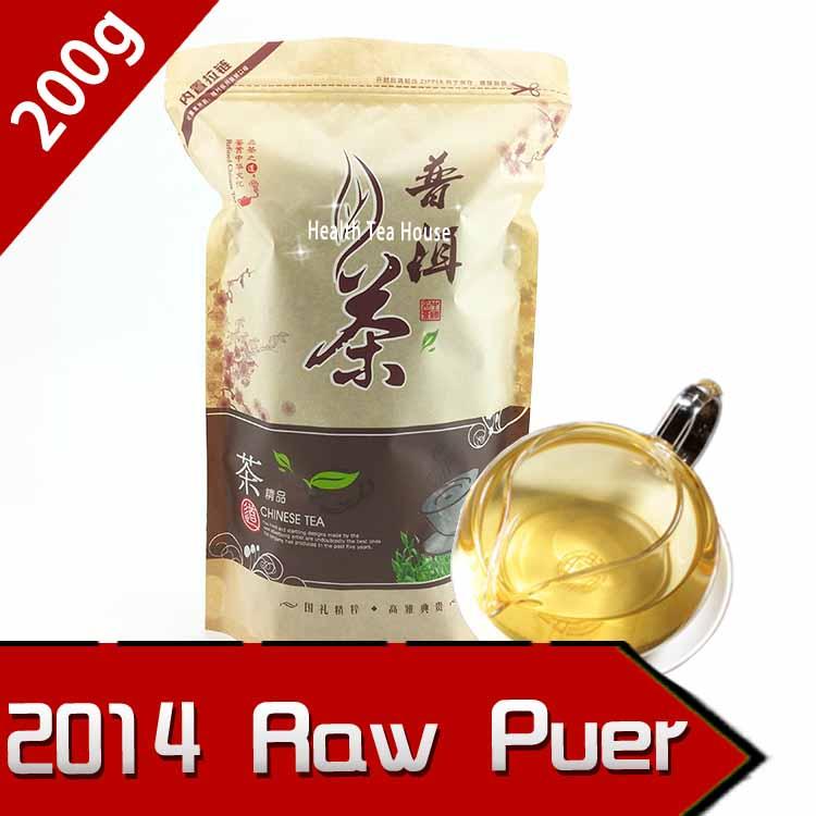 FullChea продажа 2008 pu erh raw puerh pu er tea для похудения косметика для здоровья зеленый чай puer sheng cha для похудения 200 г aged puerh bes