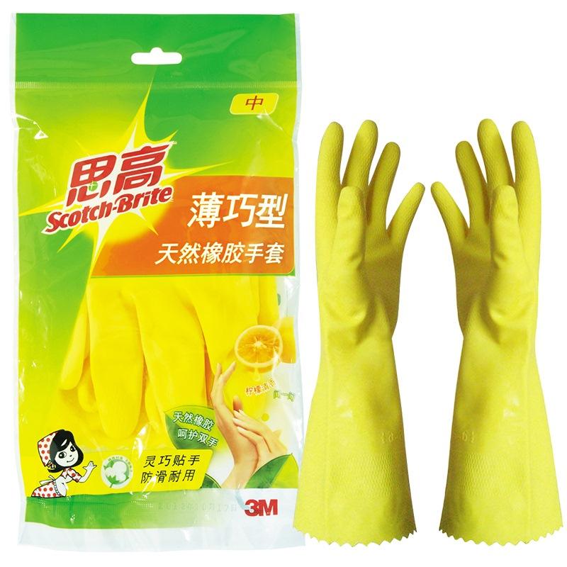 JD Коллекция 3M резиновые перчатки  по домашним работам