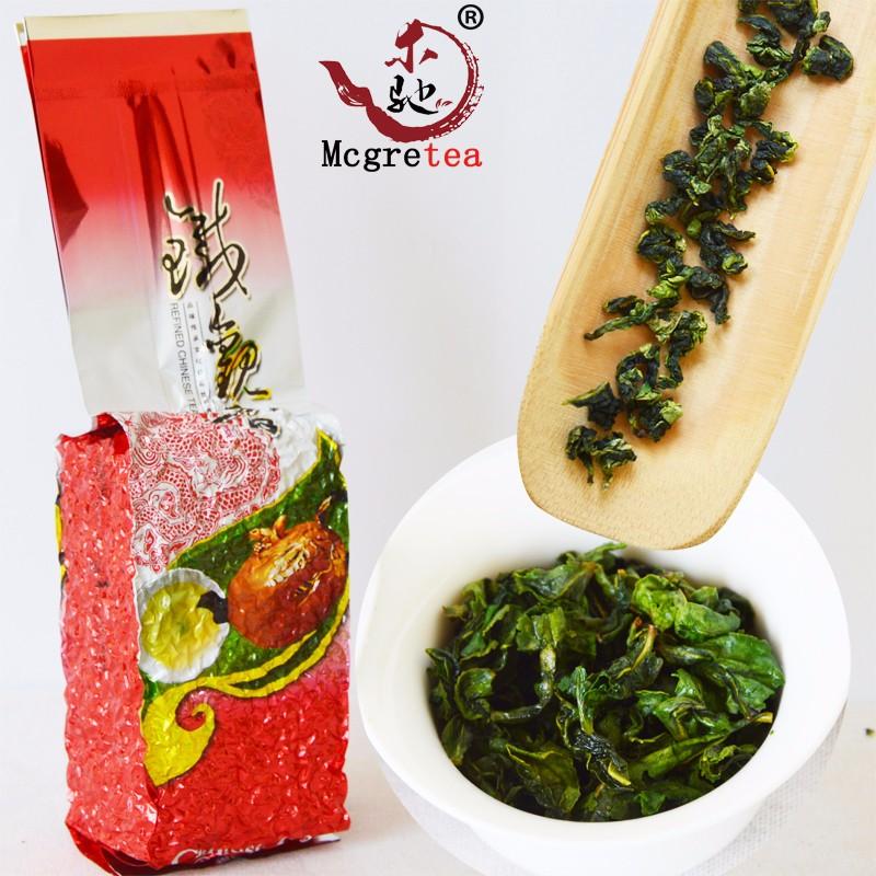 mcgretea c ts021 new 100g top grade purely natural organic pueraria mirifica powder puerarin lobed kudzuvine root extract herbal tea