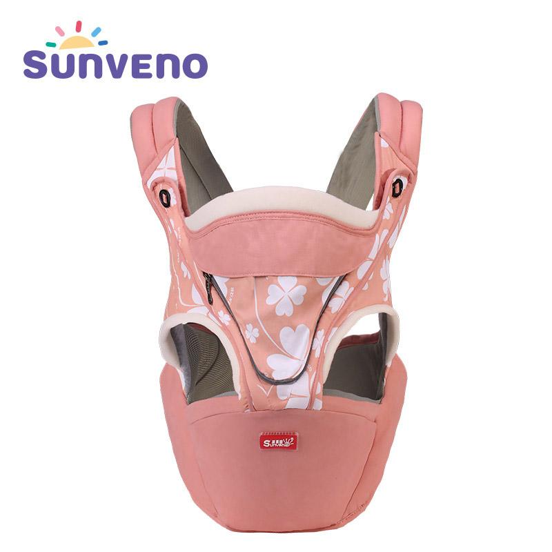 Розовый Baby Carrier