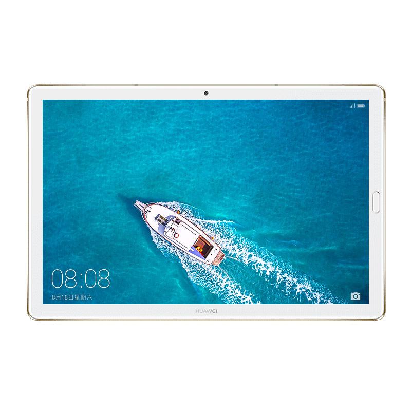 HUAWEI Золотой 128G WIFI планшет азбукварик планшет мультяшки повторяшки 4680019280158