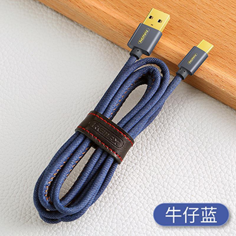 Tissbely Blue 12м xiaomi zmi кабель type c кабель 2a быстрый зарядный кабель для передачи данных для nexus 6p 5x matebook macbook lg g5 v20 nokia