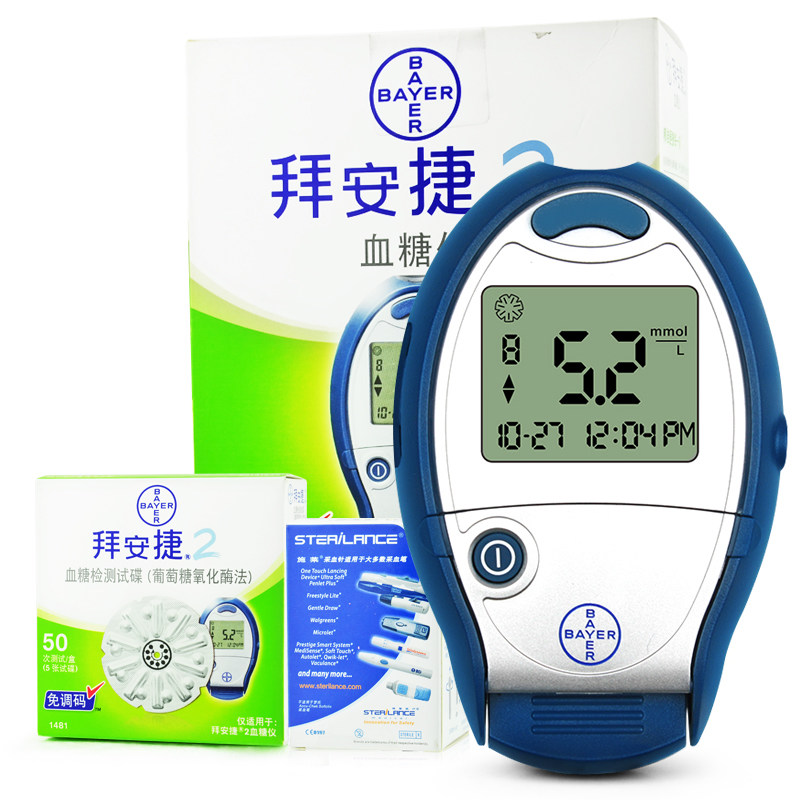 JD Коллекция Измеритель БРИЗ глюкозы в крови содержащий 50 бумаги дефолт jd коллекция анализы крови дефолт