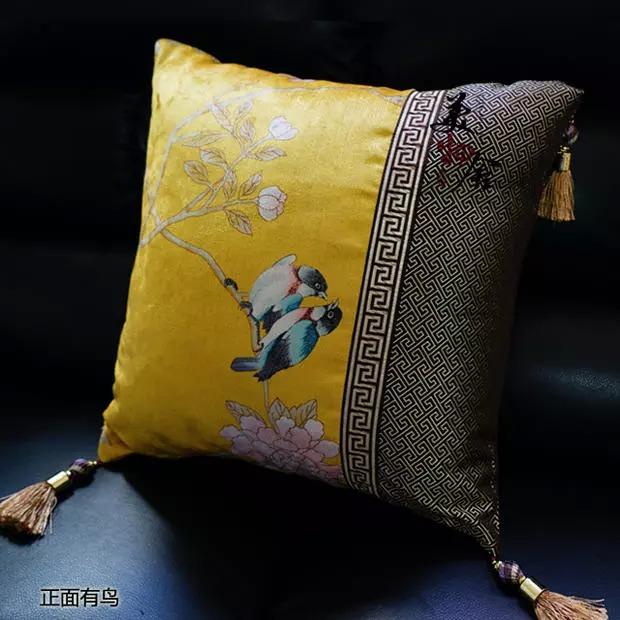 LIFE MIX ART Yellow декоративные украшения create for life hp0056a
