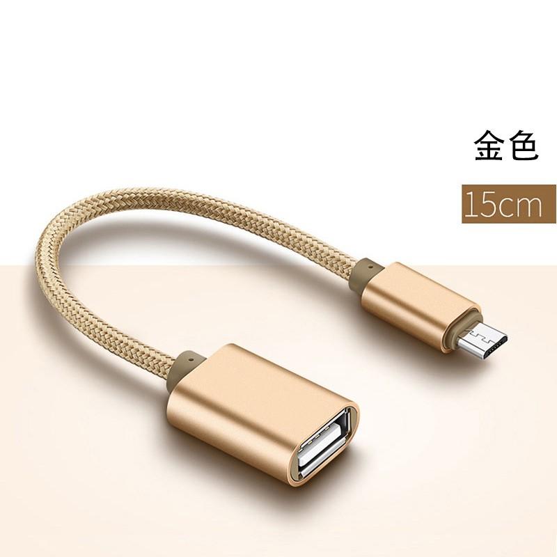 STARYIFU Золото эндрюс moqi si micro usb otg кабель кабель для зарядки телефонная линия metrohm планшетный пк u читатель диска клавиатуры геймпад кабель 1 метр белый