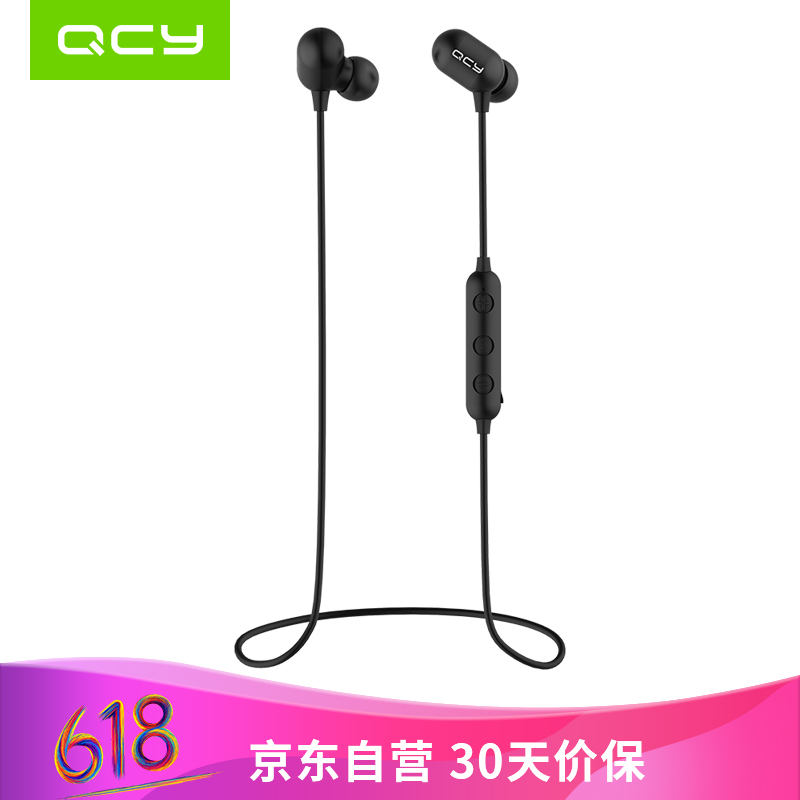 JD Коллекция Капсула Bluetooth-гарнитура - Space Black дефолт гарнитура cresyn c120s black