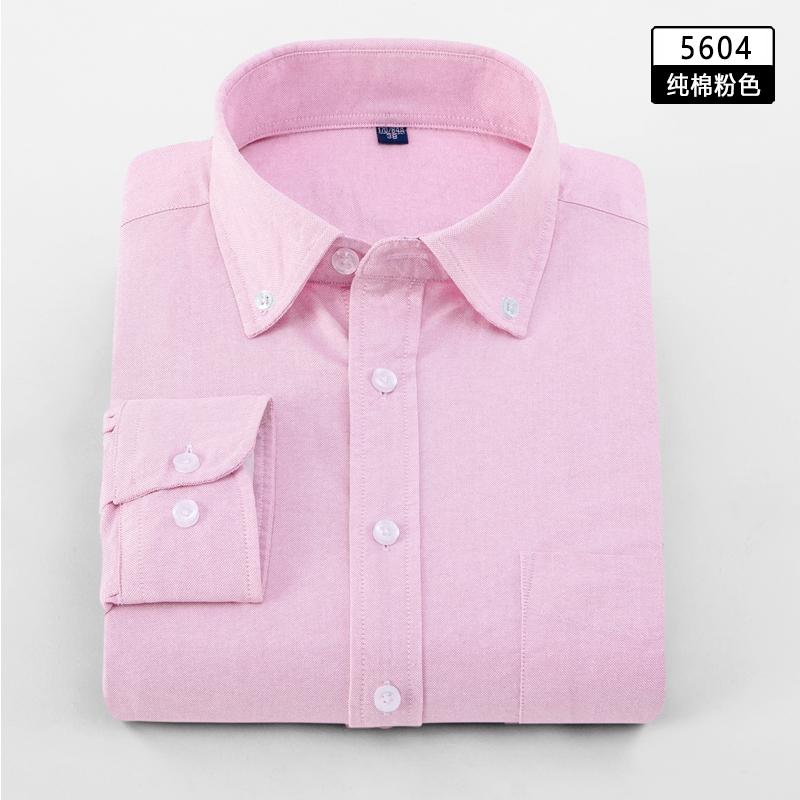 demaoxiang Розовый 40 ярдов рубашки