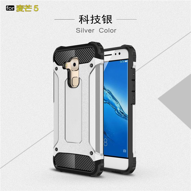 goowiiz Серебряный HUAWEI Nova huawei maimang 5 смартфон китайская версия нужно root