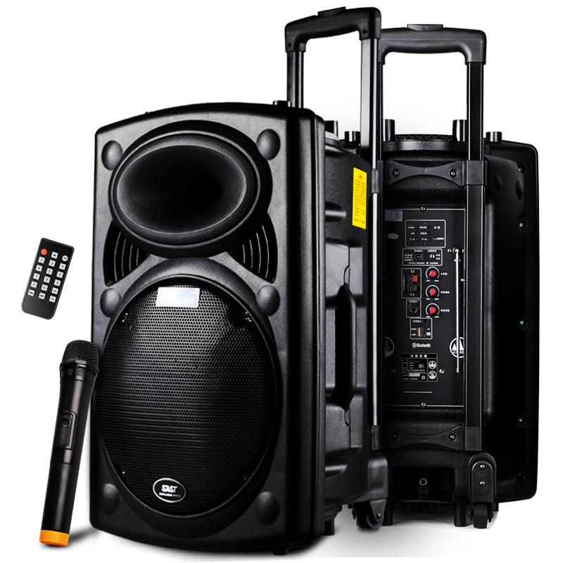 JD Коллекция ющенко sast радиоуправляемые колонки n 519 портативный мини аудио плеер с квадратным танцем пожилая пение