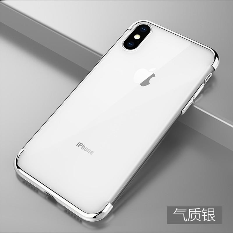 STARYIFU Серебряный iPhone7 47inch gumai silky case for iphone 6 6s black