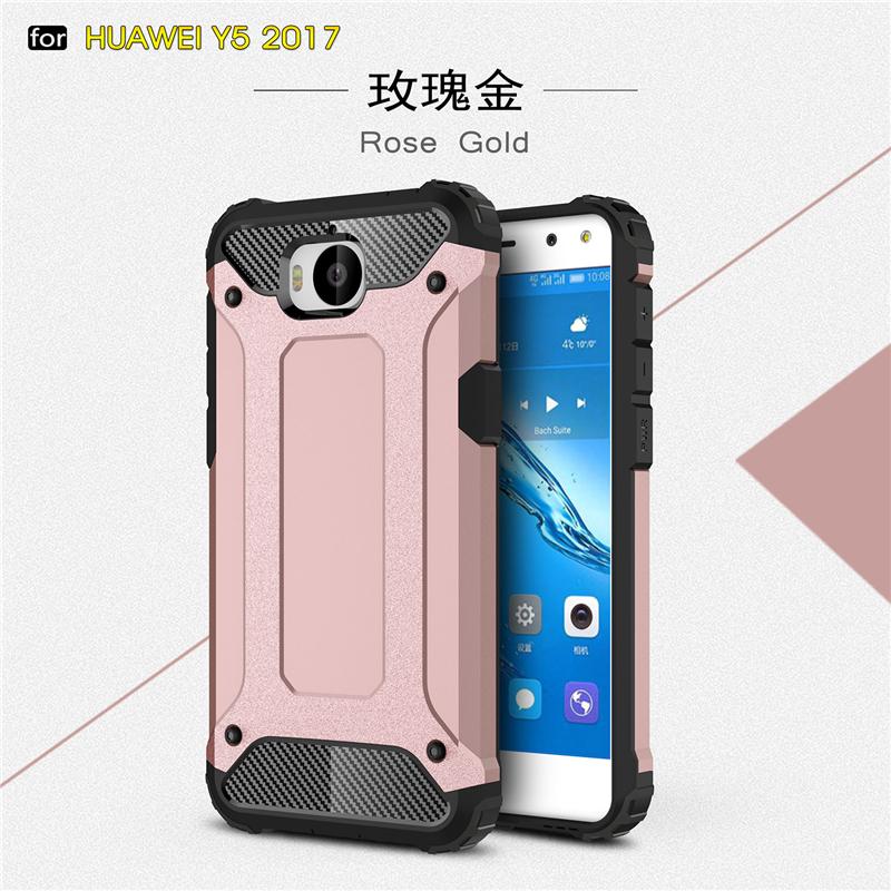 goowiiz Розовое золото HUAWEI Y5 2017 смартфоны huawei y5 2017 grey