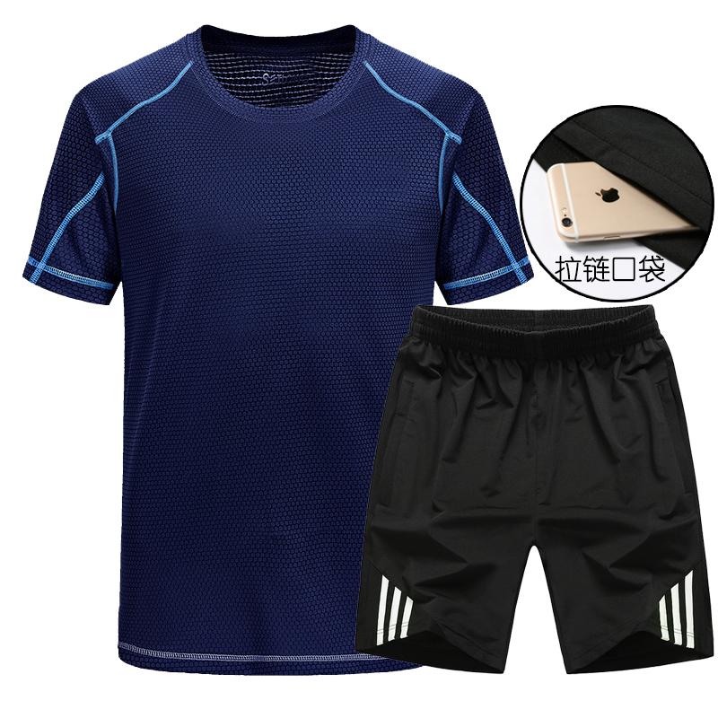 DINGBING Темно-синие - черные брюки с белыми полосками XL
