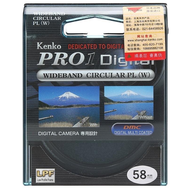 JD Коллекция Pro1D поляризатор 58мм