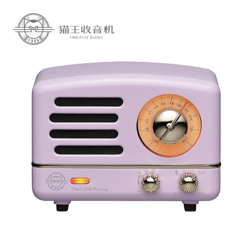 JD Коллекция Светло-фиолетовый дефолт 5 pieces lot sp88w8797 mao 2e2too 001