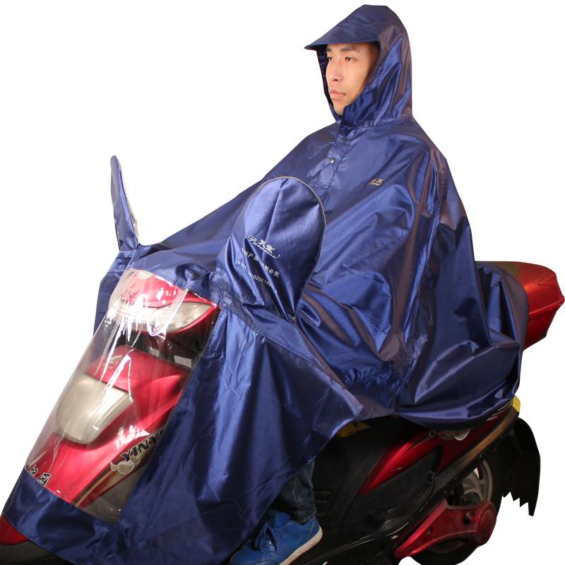 JD Коллекция темно-сииний райский зонтик велосипед аккумулятор автомобиля полиэстер шелковый плащ дождь пончо код красный красный n116