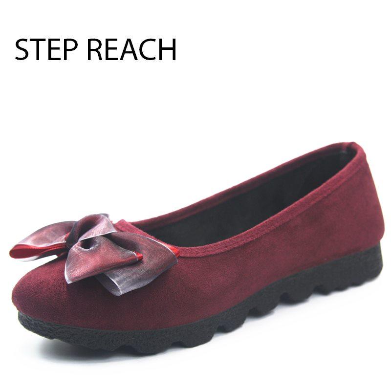 STEPREACH Red 35 225 см цена