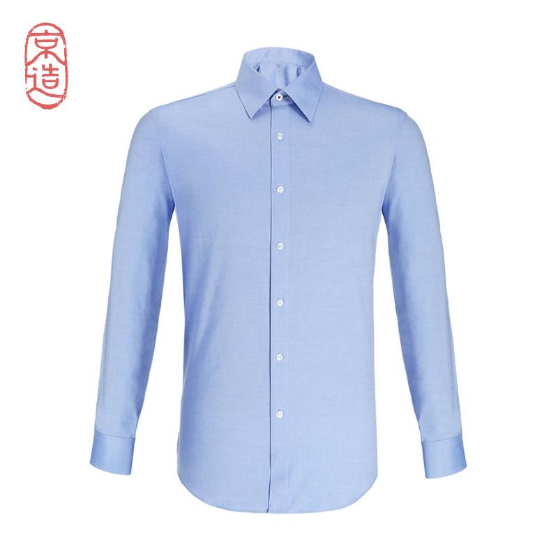 JD Коллекция синий 41 рубашка quelle man s world 595716