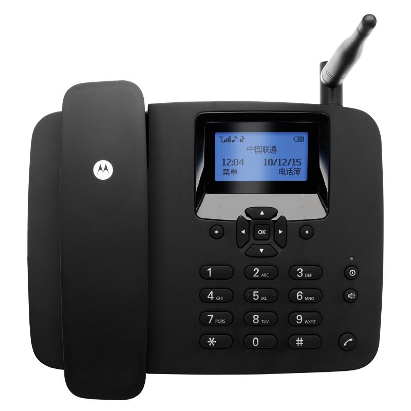 JD Коллекция Мобильная версия Unicom дефолт