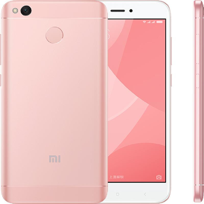 Tissbely Розовый [official global rom]xiaomi redmi note 4 3gb 32gb smartphone silver