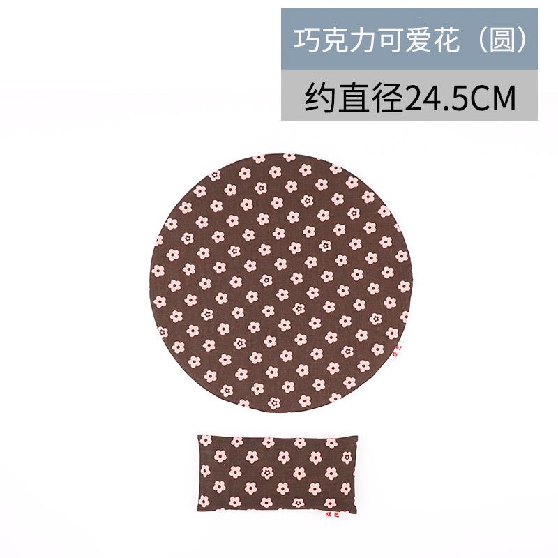 yuanyi Шоколадные симпатичные цветы-круговые рука съемные браслеты коврик для мыши его подушка клавиатура браслеты рука подушка запястье площадку браслеты коврик для мыши