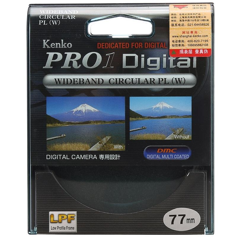 JD Коллекция Pro1D поляризатор 77мм