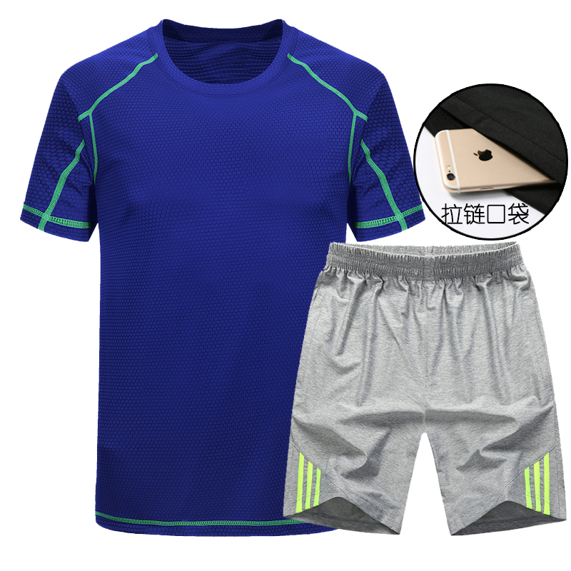 DINGBING Цвет синий серый брюки зеленые полосы XL