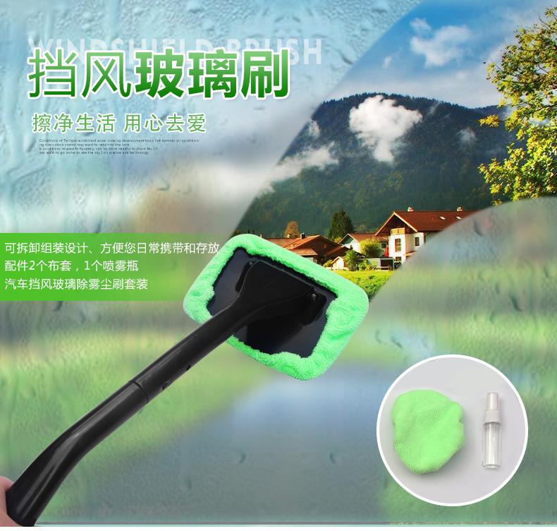 kangfeng Microfiber Auto Window Cleaner Длинная ручка Автомобильная моющаяся щетка