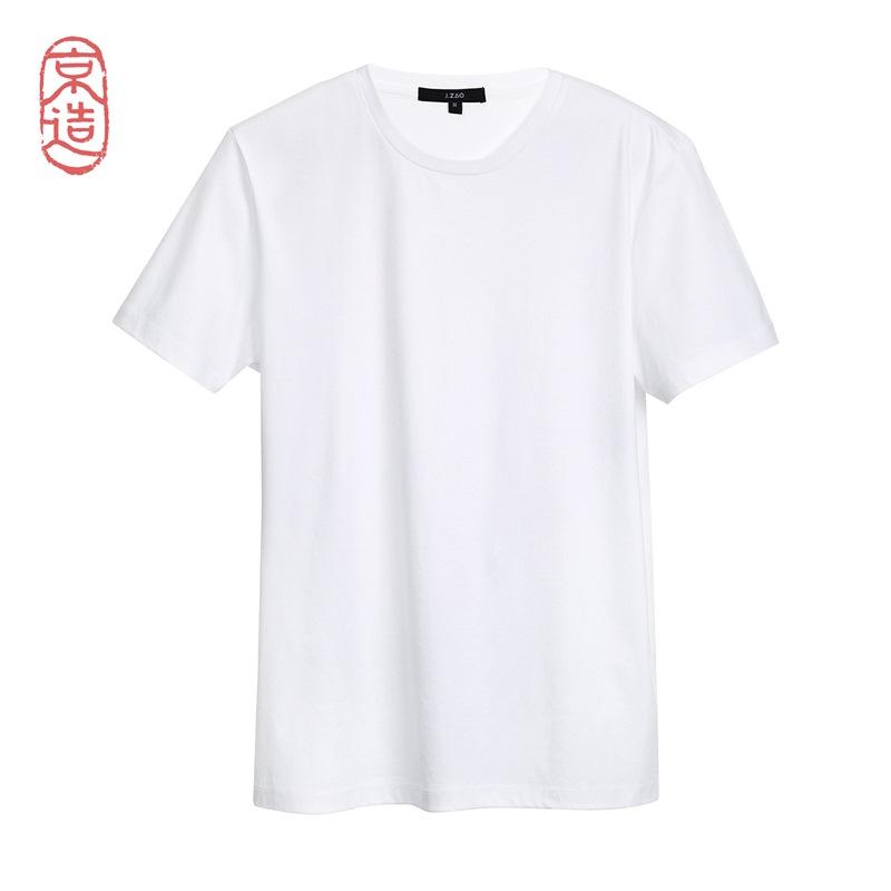 JD Коллекция белый S casual fashion casual ink men s long sleeved shirt men
