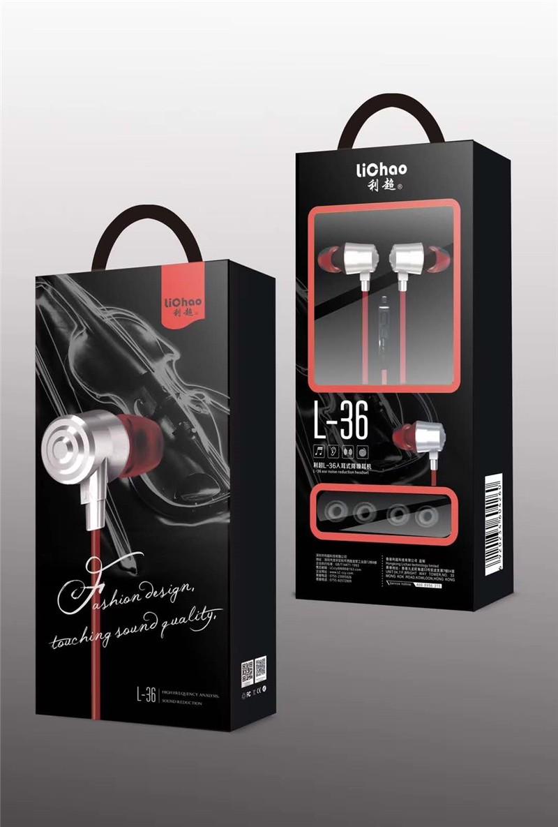 GANGXUN Red audio technica ath ls50is 15119537 внутриканальные наушники red