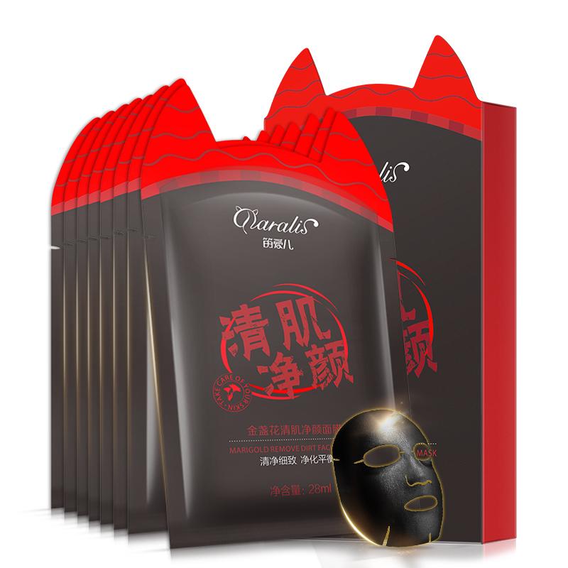 где купить Лицевая маска Увлажняющая маска Антивозрастная отбеливающая термоусадочная порода по лучшей цене