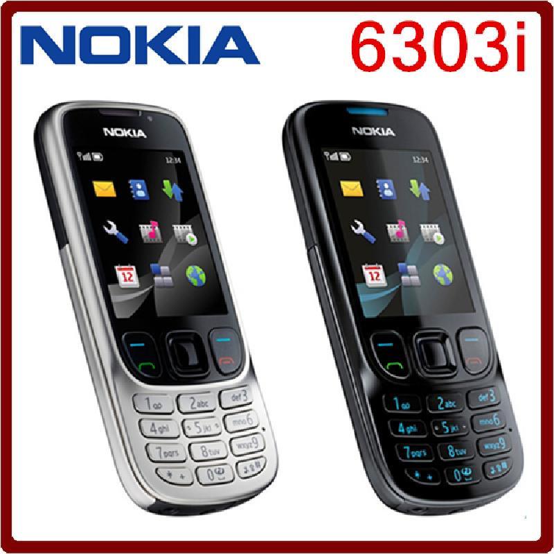 Tissbely Серебряный мобильный телефон bambook s1 h3000