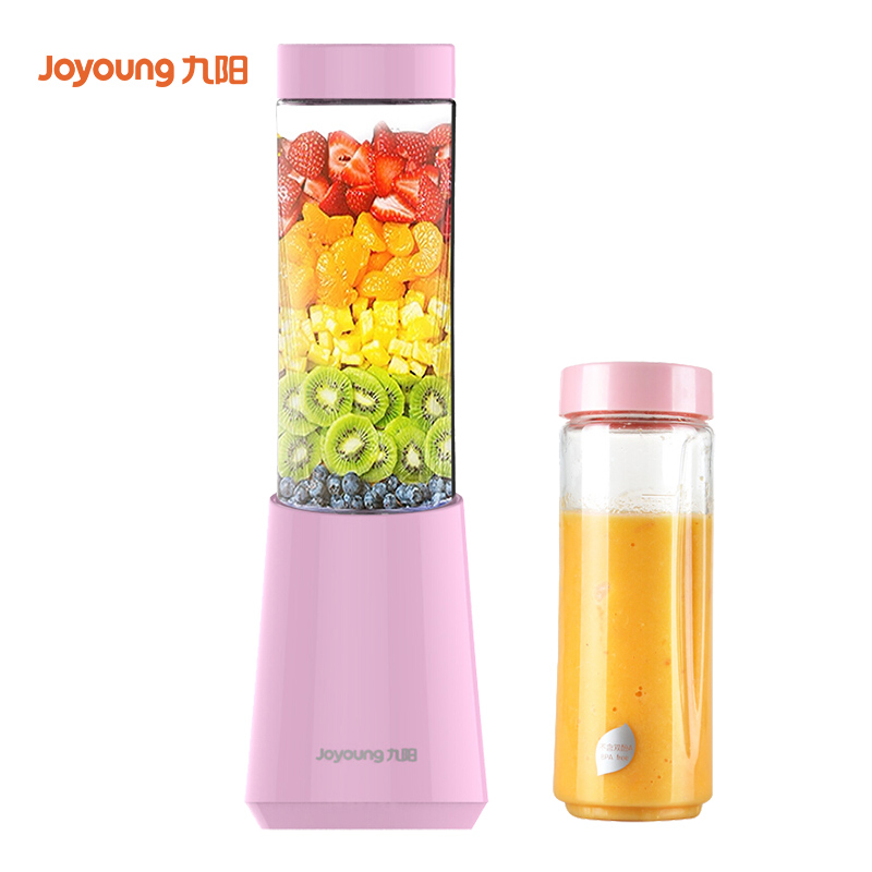 JD Коллекция Двойной кубок портативный розовый По умолчанию jiqi household portable 2 cup juicers mini electric automatic juicing machine 300w power for juicing mixing stirring