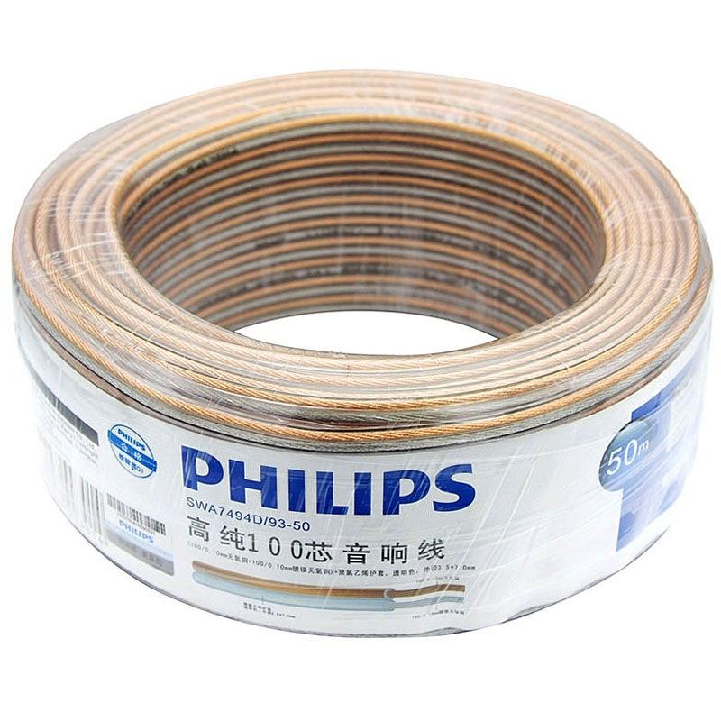 PHILIPS кабель