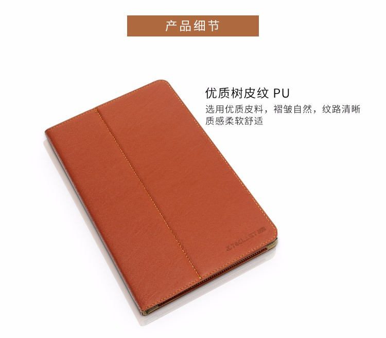 Teclast коричневый teclast master t8 tablet pc fingerprint recognition