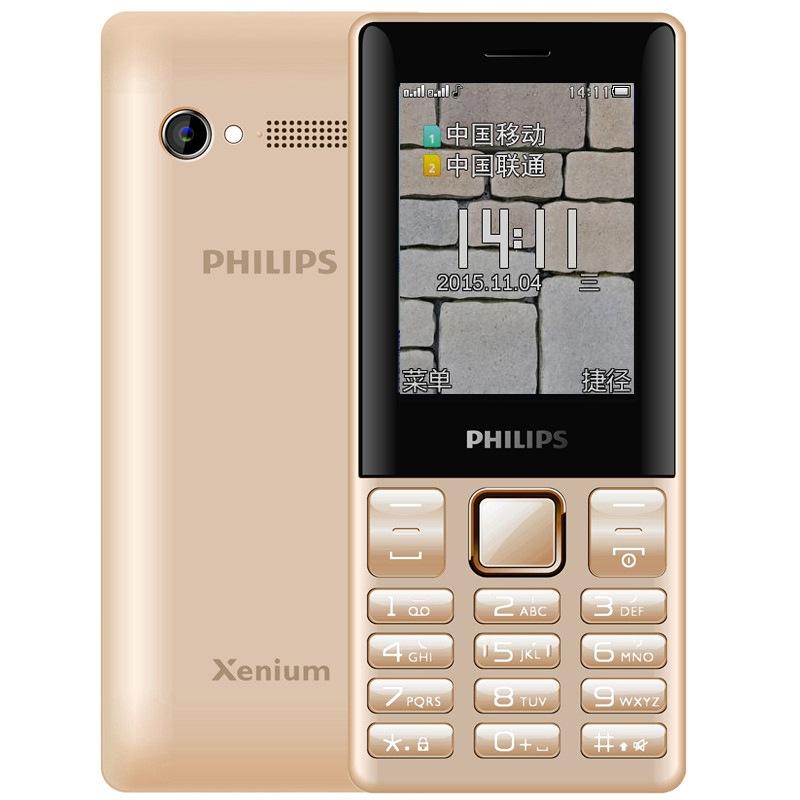 PHILIPS шампанское золото проводной и dect телефон philips td 2816d td 2816d