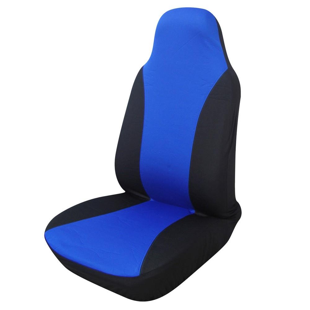 COVERS Синяя крышка сидения с высоким задним ковшом