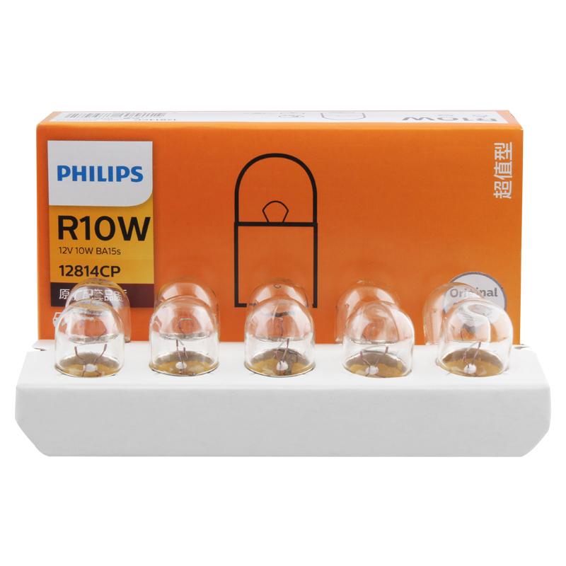 JD Коллекция R10W лампочка philips hx6150 hx6160 hx7990 uv