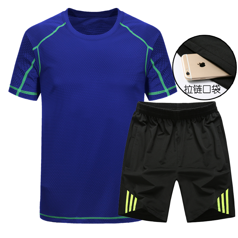 DINGBING Цвет синий черный брюки зеленые полосы XL