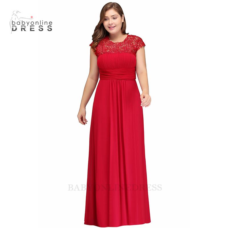 малыш платье Как изображение США 22W UK 26 EU 52